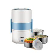 十度良品 SD-909电热饭盒插电加热饭盒蒸煮热饭器三层不锈钢内胆 1.8L大容量 蓝色