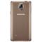 三星 Note4 N9100 公开版4G(金色)产品图片2