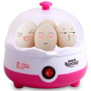 雅乐思 煮蛋器ZDQ01 粉 做蛋羹
