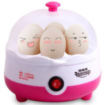 雅乐思 煮蛋器ZDQ01 粉 做蛋羹产品图片主图