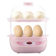 麦卓 Makejoy煮蛋器MJ-2116蒸水蛋7蛋容 不锈钢发热盘配蒸蛋架蒸蛋碗 2110粉双层