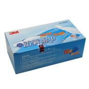3M 高效汽车防雾湿巾含水性配方玻璃防雾剂 PN39630 单片装无盒