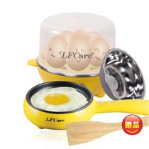 莱弗凯 新款煮蛋器热奶煮蛋一次完成 圆柱形盖更大空间 Y-ZDQ1 黄有碗+煎蛋器J323黄产品图片主图