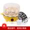 莱弗凯 新款煮蛋器热奶煮蛋一次完成 圆柱形盖更大空间 Y-ZDQ1 黄有碗+煎蛋器J323黄产品图片2