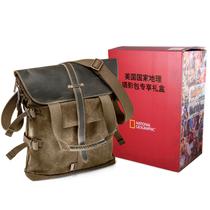 国家地理 NG A8121中国礼盒版 新非洲系列产品图片主图