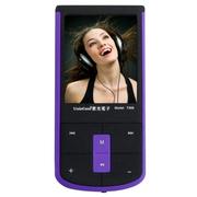 紫光电子 ZG91铝合金8G HIFI无损变速 MP3视频播放器FM复读录音笔 银色标配