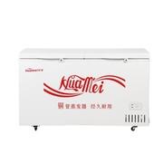华美 BC/BD-468 468升 家用商用冰柜单温冷藏冷冻转换冷柜(白色) 精铜管蒸发器 468升