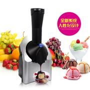 小鸭 XY-200 水果家用冰淇淋机 DIY雪糕机 自制冰激凌机 灰色
