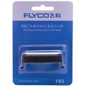 飞科 FB5刀网 适合FS622、FS623剃须刀