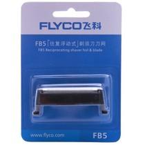 飞科 FB5刀网 适合FS622、FS623剃须刀产品图片主图