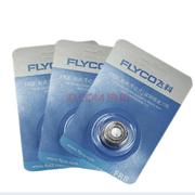 飞科 FLYCO FR6 刀网 刀片  FR8  3片装