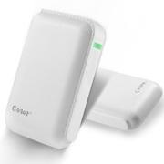 卡格尔(Cager) B15 移动电源 7200毫安便携式 手机平板通用型黑色 双USB接口充电 白色
