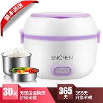 昂臣 )EK-3102 多功能蒸煮电热饭盒产品图片主图