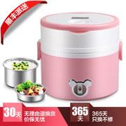 昂臣 EK-3101 多功能蒸煮电热饭盒