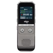 爱国者 录音笔r5522 远距离PCM线性录音高清降噪声控 8G