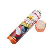 吉臣 GETSUN多用途万能泡沫清洁剂(带刷)G-1101A 650ml汽车内饰家居数码清洁 2瓶促销装