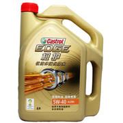 嘉实多 极护全合成机油 5W-40 SN  4L