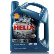 壳牌 喜力 机油 5W40合成SN蓝壳HX7