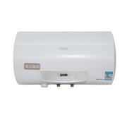 万家乐 D40-HG7WF(A) 电热水器(40升)