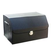 趣行 汽车置物箱 车用后备箱折叠储物整理箱 车载尾箱收纳袋盒汽车用品 黑表面漆皮