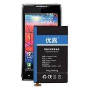 优嘉 EB20手机电池 适用于摩托罗拉MOTO XT910/XT912/XT885