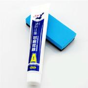 点缤 去划痕研磨剂 去痕增亮剂 去除不伤底漆划痕污渍汽车划痕蜡 A蜡+B蜡