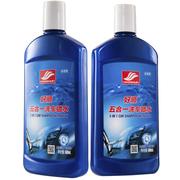 好顺(HAOSHUN) 五合一洗车蜡水 H-1270 高效清洁去污液体蜡 小车30次 半年 500ml