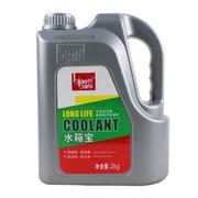 标榜 [BIAOBANG] 汽车水箱宝-3℃ 发动机冷却液 夏季防沸 防腐 红色绿色2L 绿色
