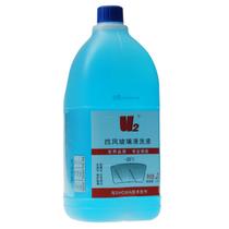 U2 台湾汽车防冻玻璃水-25℃ 2L四季通用型 纯水制造无腐蚀无污染产品图片主图