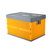亿高 汽车后备箱储物箱 车载整理箱收纳箱 车用可折叠工具箱 700系列 芒果黄