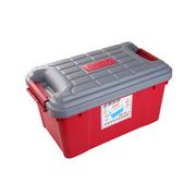 亿高 汽车后备箱储物箱 车载整理箱收纳箱 车用工具箱 自驾装备 悦动红 480小号