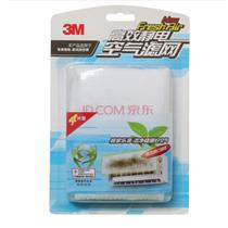 3M 空调过滤网 (4片装)产品图片主图