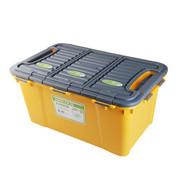 亿高 汽车后备箱储物箱 车载整理收纳箱 双层四合一工具箱 EK-682 芒果黄