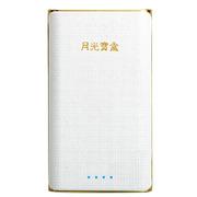 爱国者 月光宝盒 D110 10000毫安 双USB输出 通用型 移动电源 充电宝 白色 官方标配