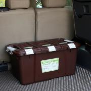 亿高 汽车收纳箱 整理箱 车载后备箱储物箱 家车两用收纳箱EK-682 巧克力