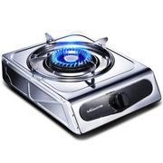 万和 E6-G02X 台式 燃气灶 (液化气)