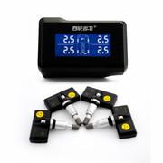 四轮巡卫 【胎压专家】 无线胎压监测内置系统高精度TPMS胎压计报警器汽车用品HKLM001