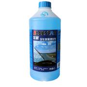 蓝星 蓝星(BLUESTAR)玻璃水车用玻璃清洁剂 汽车玻璃水 雨刮水非浓缩 防冻玻璃水 -30 -2度  2L