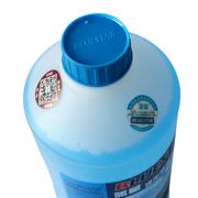 蓝星 玻璃水车用玻璃清洁剂 汽车玻璃水 雨刮水非浓缩 防冻玻璃水 -30 -30度  2L