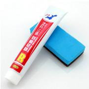 点缤 去划痕研磨剂 去痕增亮剂 去除不伤底漆划痕污渍汽车划痕蜡 B蜡去痕增亮剂