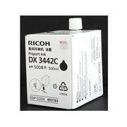 理光 黑色油墨DX3442C