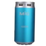 MIG PI-111U2BE 可乐罐造型逆变器12v转220v 车载逆变器 100W爱情蓝