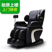 9点 921A 多功能电动按摩椅 太空舱 家用全身按摩椅子  正品 黑色