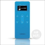 IQQ 无损MP3播放器超长播高品质音效磨砂工艺手感超赞 HIFI音质 无损音质录音笔 浅蓝色