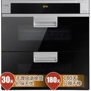 方太 ZTD100F-40QE.D WIFI操控 嵌入式智能消毒柜 京东微联App控制
