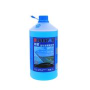 蓝星 蓝星(BLUESTAR)玻璃水车用玻璃清洁剂 汽车玻璃水 雨刮水非浓缩汽防冻玻璃水 零下40度防冻玻3.5L一瓶装