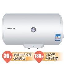 统帅 海尔(Leader)LES50H-LC2(E) 50升电热水器产品图片主图