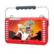 小霸王 视频扩音器S19 7英寸高清视频扩音器唱看戏机音响内置锂电FM收音 红色 标配