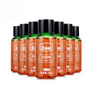E路驰 汽车玻璃水雨刮精 天然柑橘雨刷精 浓缩防冻雨刮水 雨敌 3瓶装