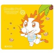 翊可 MSP-009  鼠标垫 橙色